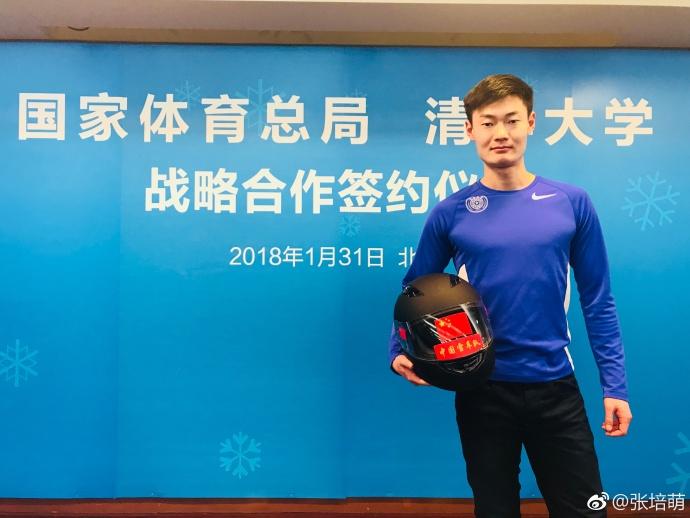 短跑飞人张培萌转行战冬奥 将备战2022年北京冬奥会