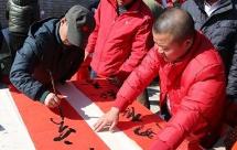 """淄博市启动文化科技卫生""""三下乡""""活动"""