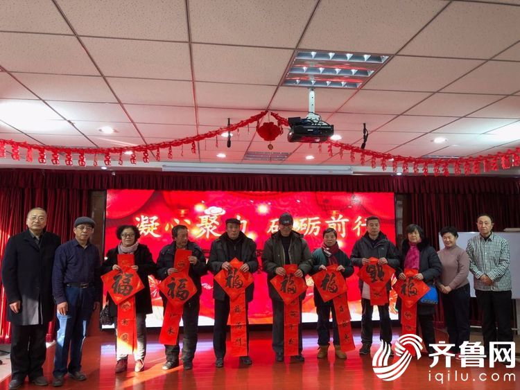 凝心聚力砥砺前行 济南无影山中路联合党委年终表彰大会举行
