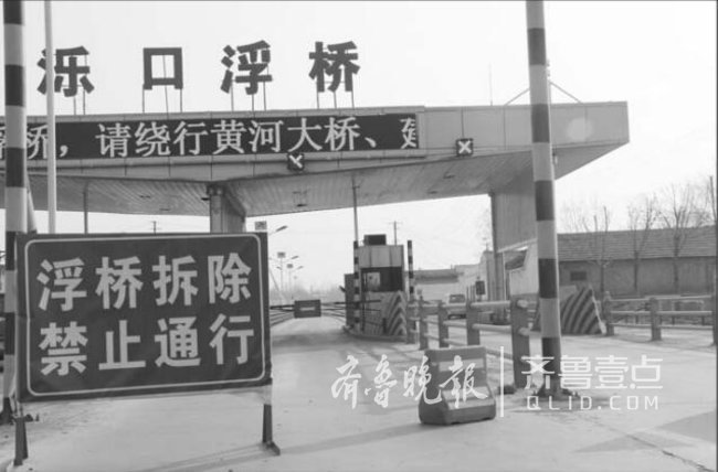 """淌凌""""断""""浮桥,济南黄河北居民盼南跨像""""饿久想吃饭"""""""