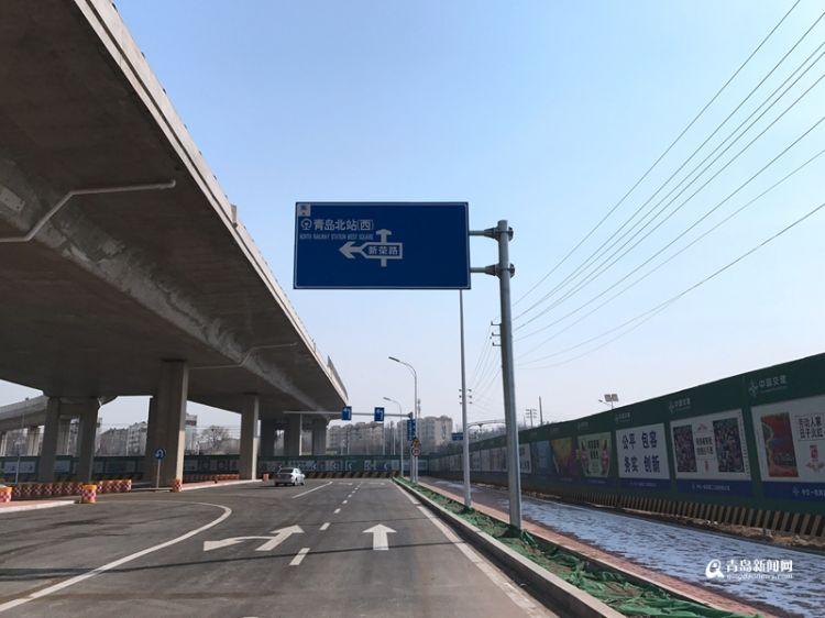 太原路高架辅路启用 北站与环湾路互联互通