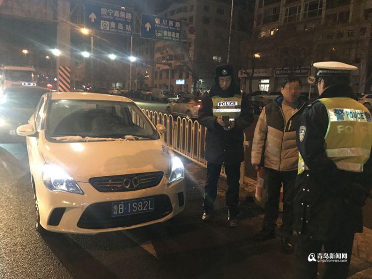 醉酒后开共享汽车被查获 他是青岛市第一人