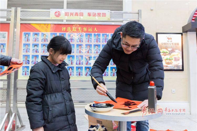 青岛火车站上演微演艺活动 变脸等节目引喝彩