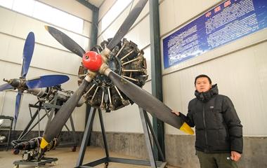 菏泽一男子返乡创业 筹建航空博物馆