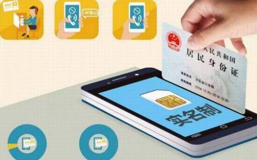 肥城2月1日起实行实名办税制度