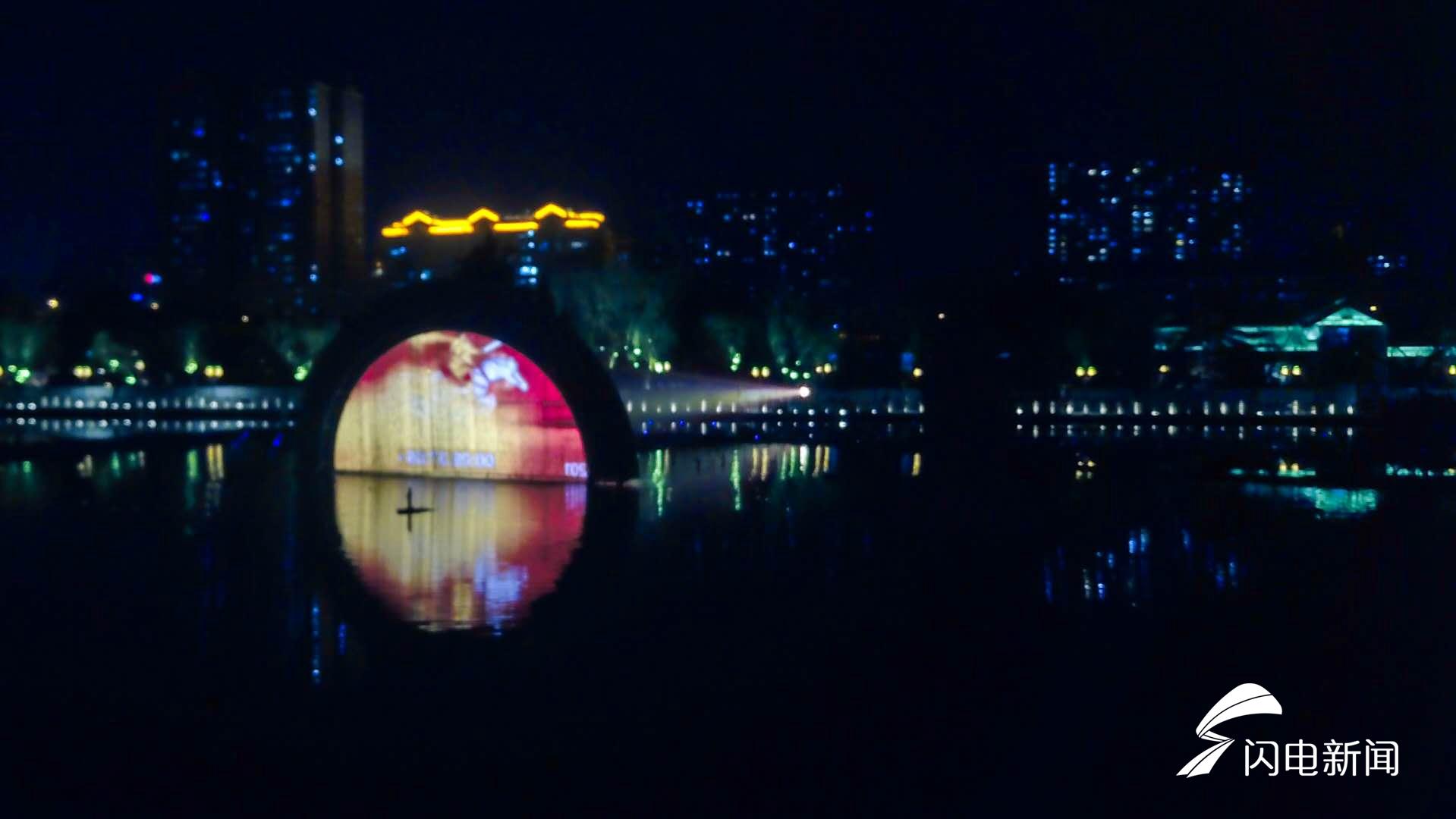 """其中,""""一湖一环""""项目是以大明湖、环城公园为核心,在两岸及周边通过绚丽多彩的灯光勾勒出小桥、泉水、古建筑等轮廓,力求展现泉城独特的历史韵味和文化特色。"""