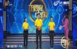 20180204《理响中国》:老乡话小康