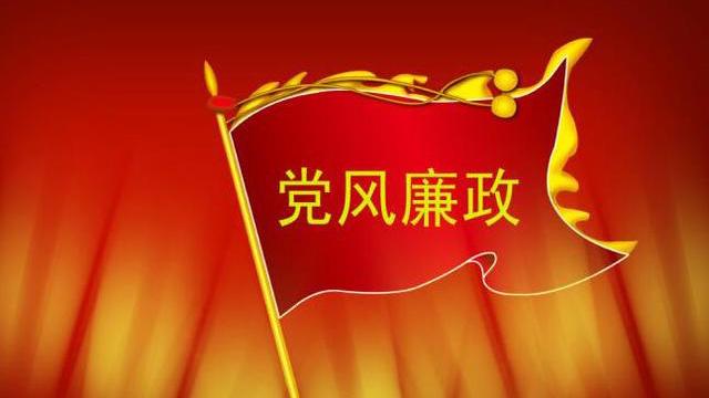 荣成市:坚持靶向发力 深入开展作风专项整治