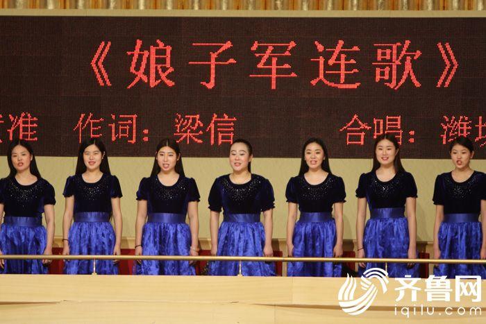 潍坊飞扬合唱团参与演出