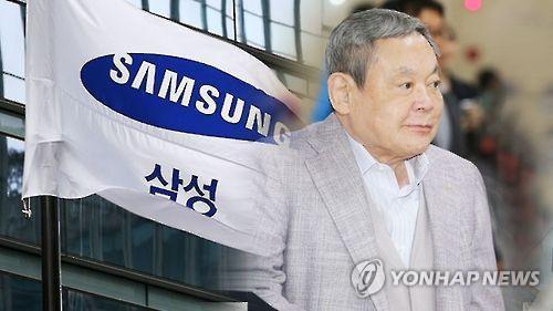 受惠司法轻判 韩国三星家族3代卷入丑闻成功避刑