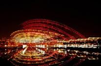 淄博市体育中心春节期间正常开放
