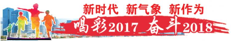 青岛食安满意度达87.15% 今年将重点整治这些领域
