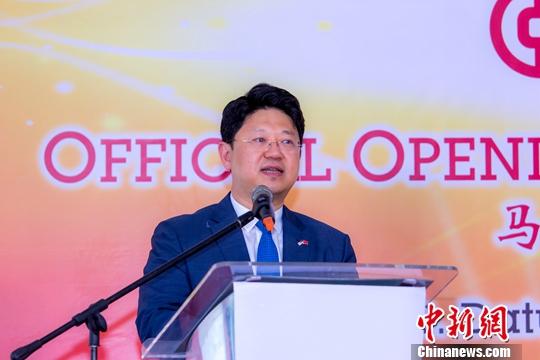 中国驻马大使:中马关系步入稳定、健康、务实轨道