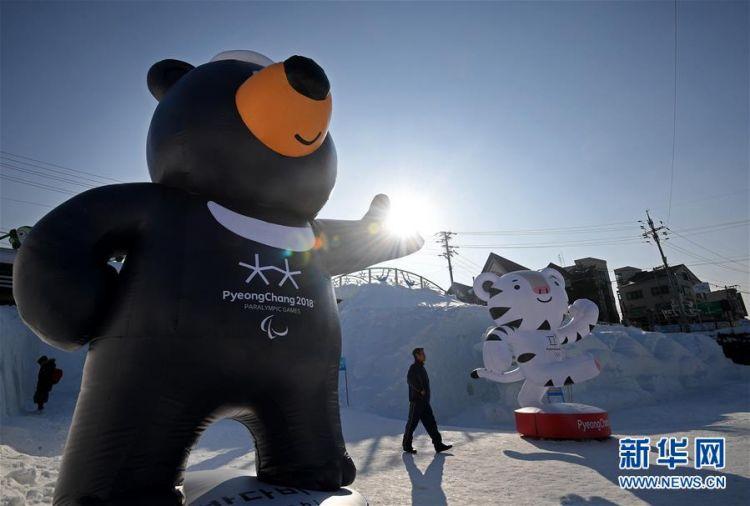 和平、PARTY、北京、挑战——平昌冬奥会之关键词