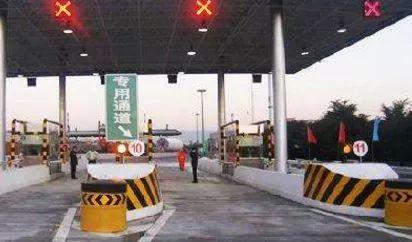 山东高速公路通行费调价 7座以下0.4元/公里