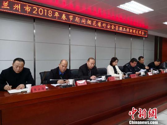 兰州划禁放禁售烟花爆竹区域 防春节大气污染