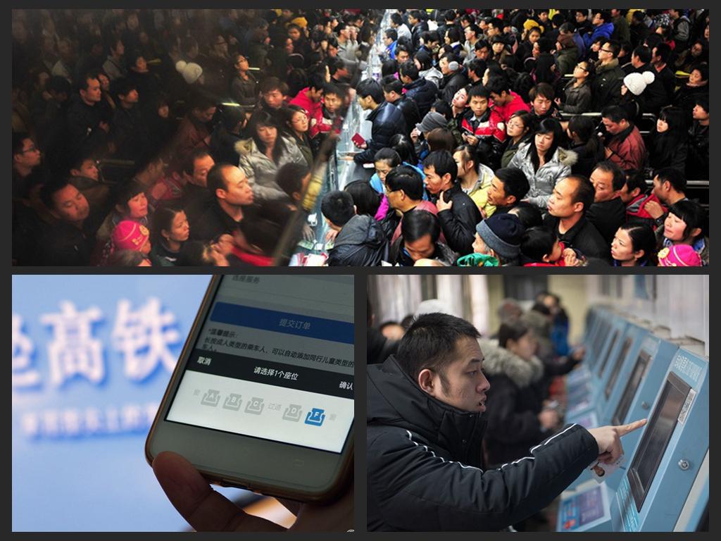 """改革开放40年 春运大军从一票难求到""""互联网+""""出行"""