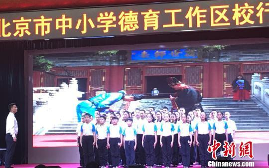 """北京公布新版学生奖惩办法 新增""""学生申诉""""内容"""