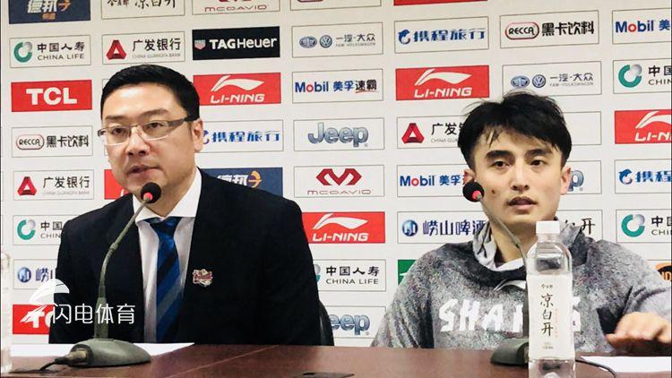 上海主帅回应季后赛前景 :两轮后见分晓