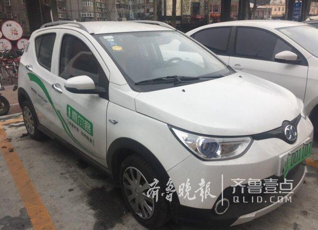 押金不好退,车位不好找!济南共享汽车能跑多远?