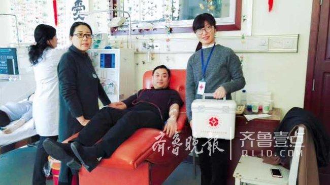 滨州教师为伊朗患者捐造血干细胞:这点付出不算啥