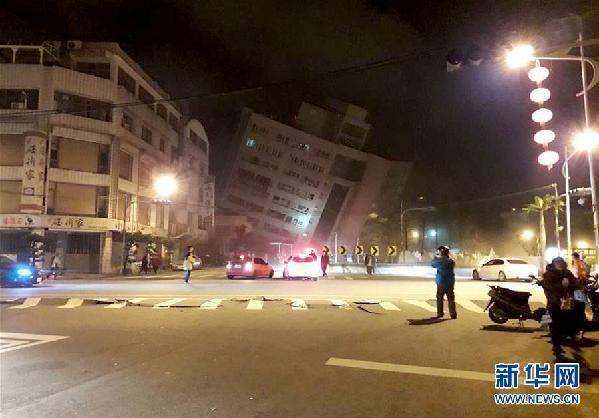 本网连线:台湾花莲地震2人遇难 暂无陆客伤亡