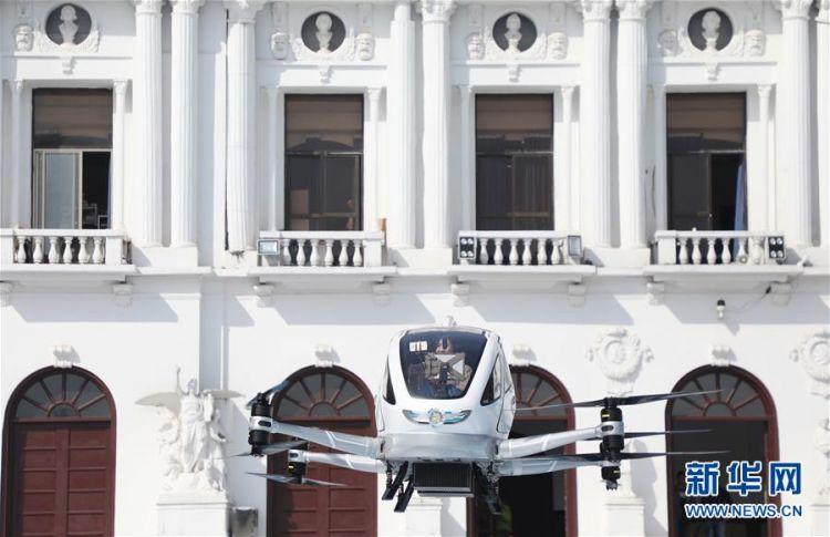 全球首款!中国无人驾驶飞行器载客试飞