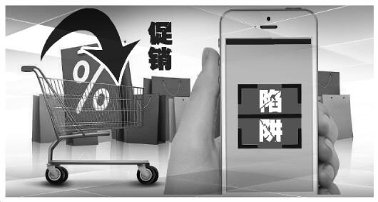 扫码得礼品背后有玄机 春节消费市场需提防促销陷阱