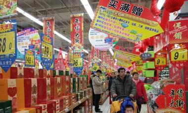 """""""山东大汉""""年货购物寄语:简单点,购物的方式简单点"""