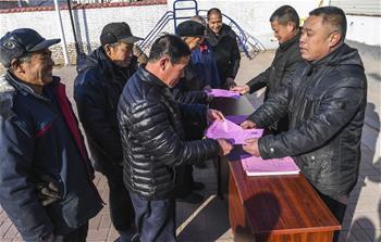 """河北故城:杜绝""""微腐败"""" 廉洁过春节"""