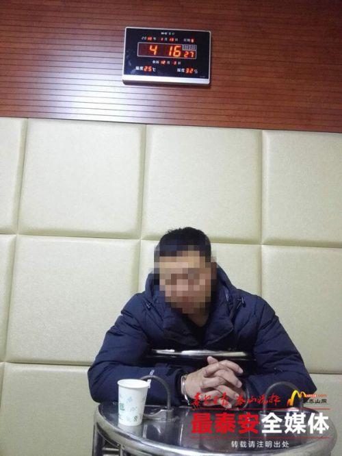 泰安:逃犯被追击七年 落网当日称解脱