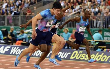 苏炳添6秒43再破60米亚洲纪录夺冠