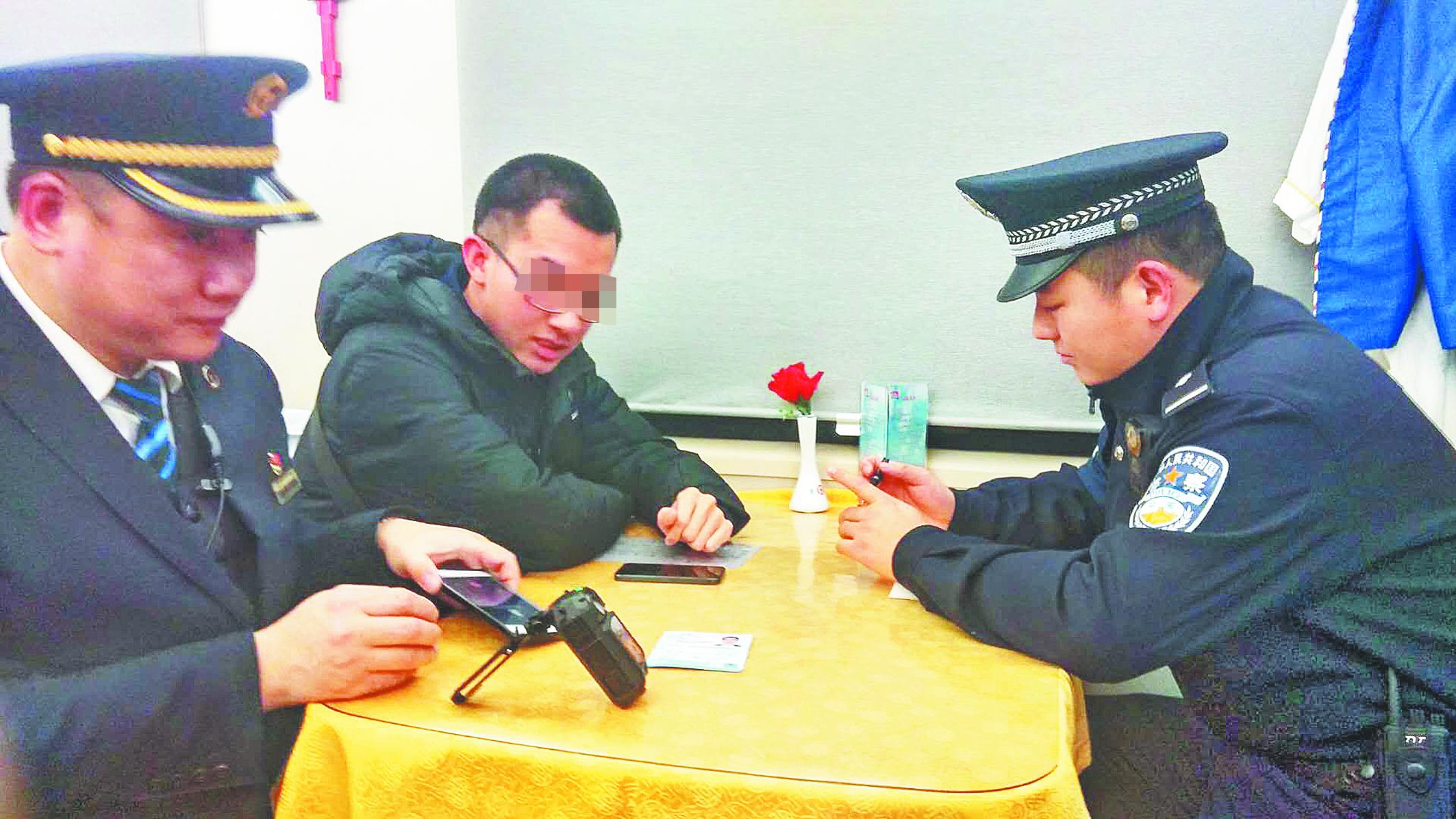 大学生因琐事出走 淄博乘警紧急找回