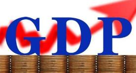 2017年淄博GDP达4781亿元 同比增长7.4%