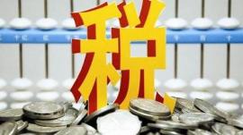 淄博新兴行业加速成长 成税收增长新引擎