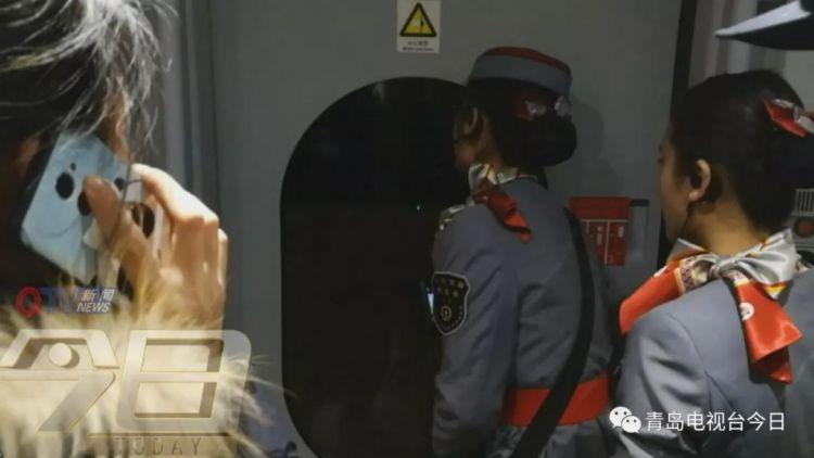 闹悬 母子乘高铁回淄博 14岁儿子竟提前下车
