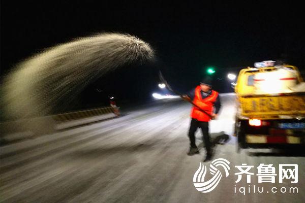 海莱线招远段人工撒布融雪剂