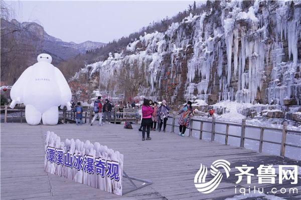 潭溪山冰瀑奇观