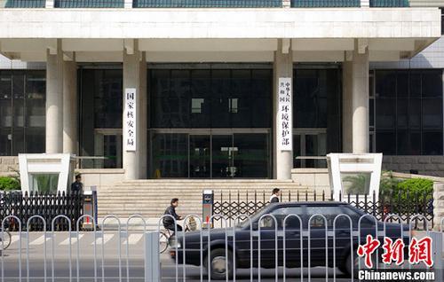 中央环保督察河南整改情况:问责227人