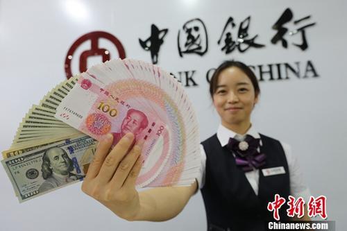 2017年中国跨境资金流动从净流出转为基本平衡