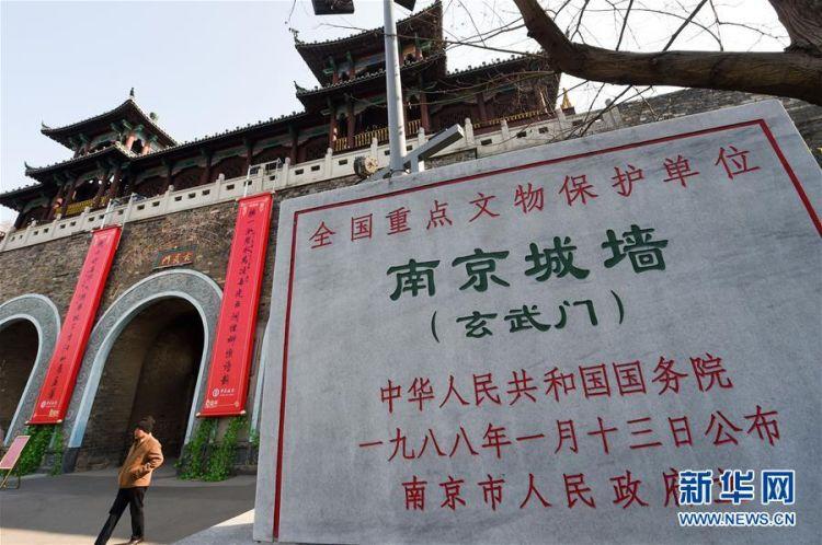 开门红!南京12座城门挂春联迎新春(组图)