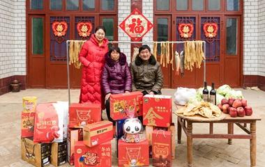 货至人未至 图说中国两代人的年货选择