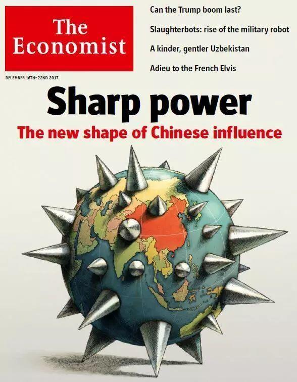 炮制新词 抹黑中国 一些西方国家歪招真不少!