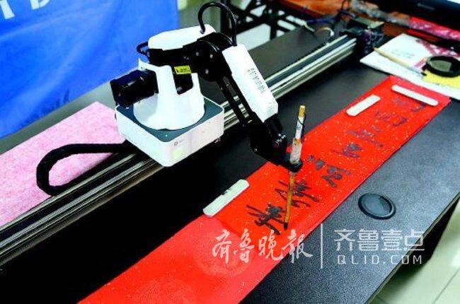 挖掘机形机器人手握毛笔写春联,济南这个社区厉害了