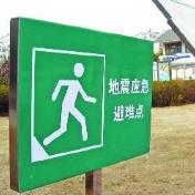 """""""两告知一服务""""淄博经验全省推广"""