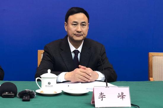 山东省土地综合整治服务中心主任 李峰