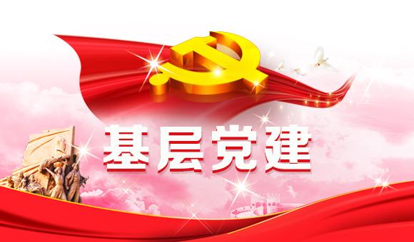 """烟台龙口:百姓家里来了""""党员亲戚"""""""