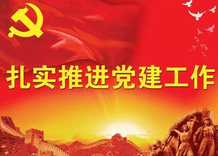 """潍坊奎文区:北海路街道做实""""党建+""""提升引领力"""