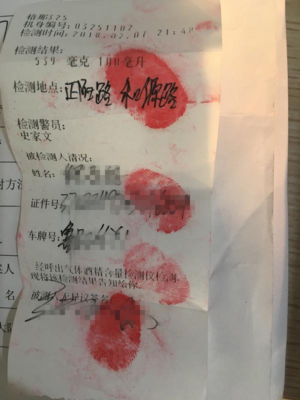 微信图片_20180209093741_副本.jpg