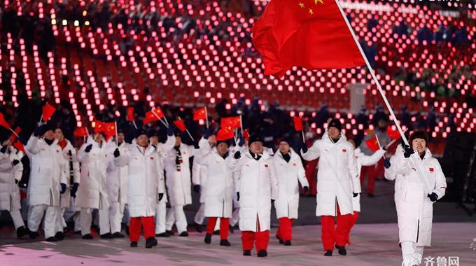 平昌冬奥会开幕 奥运冠军周洋担任旗手